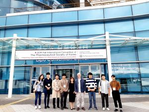 2019 Fall International Convention of The Pharmaceutical Society of Korea 이미지
